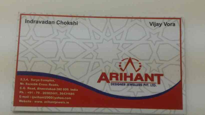 we have large showroom of jewellery in ahmedabad  - by Arihant Jewellers , Ahmedabad