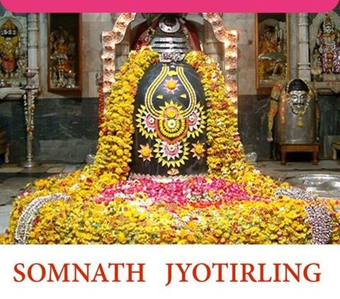 tart your Week with the blessings for Shree Somnath Jyotirling. Our Weekly horoscope will help you plan your Week. Read your Weekly Horoscope Now:http://www.pavitrajyotish.com/weekly-horoscope/#WeeklyHoroscope