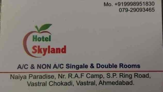 best hotel near vastral ring road - by Sky Land, Ahmedabad