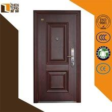 House Doors Provider In Bhopal - by Jain Door House, Bhopal