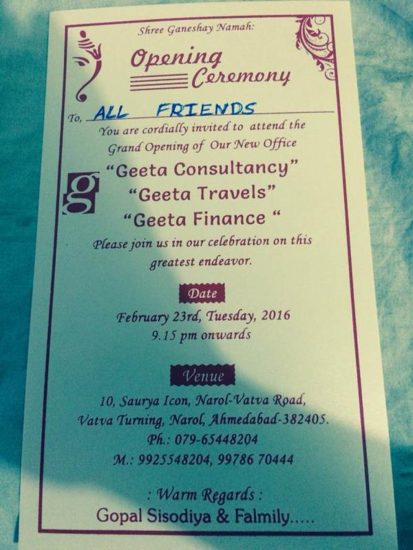 All invite  - by Geeta Auto consultancy, Ahmedabad