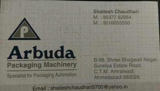 best packaging machinery in Ahmedabad - by Arbuda Packaging Machinery, Ahmedabad