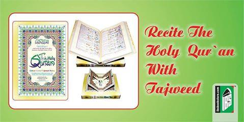 """Dear Customers,  Assalamualaikum WW !!! We are delighted to introduce The Holy Quran """"Colour Coded Tajweed Rules Block Wise with translation and transliteration in English with Rehal Box and Without Rehal Box. Translation and Transliteratio - by Charagerah Publication Trust, Srinagar"""