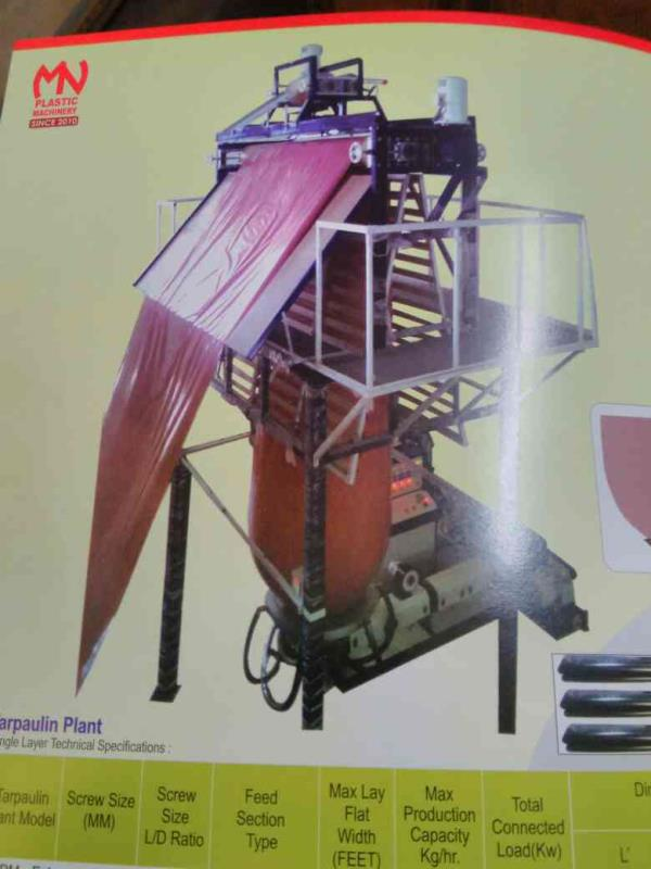 we are leading manufacturer of Plastic Extrusion machinery in Ahmedabad.