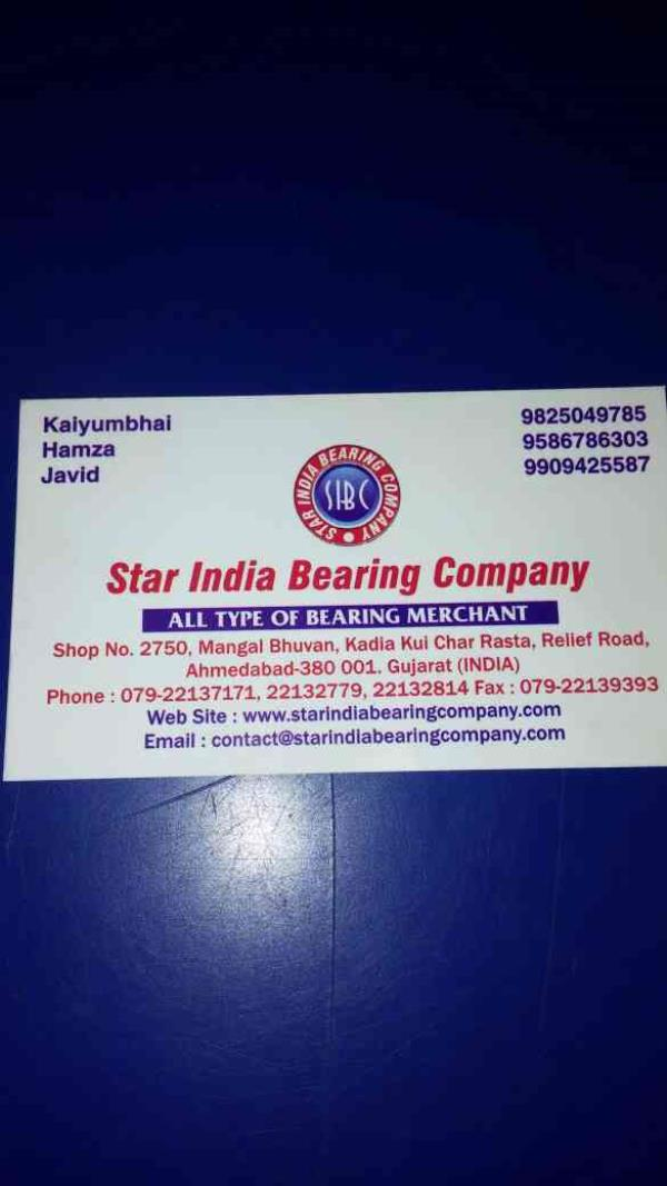 we are leading bearing suppliers in ahmedabad.