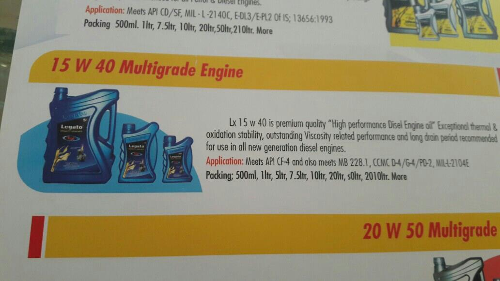 our lubricants oil catalogue latest - by Legato, Ahmedabad