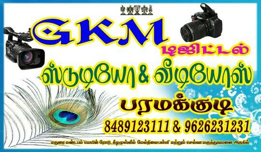GKM DIGITAL