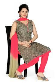 Cotton Suit Boutique in Chandigarh - by Sunita Boutique, Chandigarh