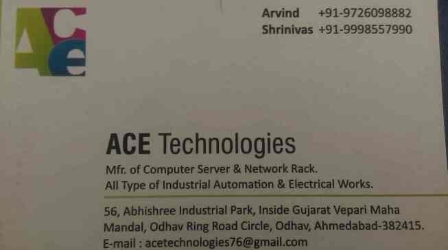 we. leading manufacturer of server rack in Gujarat - by Aec Technologies, Ahmedabad