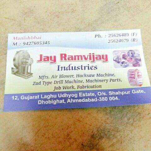 jay ram vijay