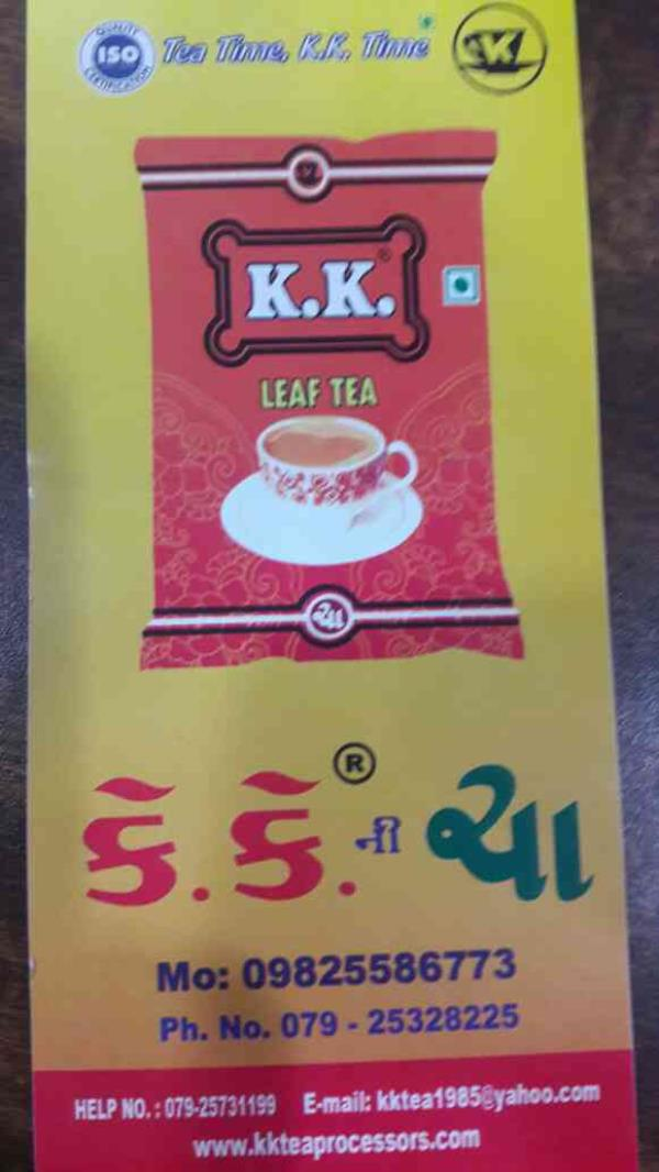 we are the leading manufacturers of different types of tea in isanpur ahmedabad - by K K TEA, Ahmedabad