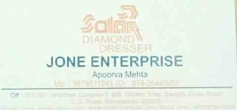 jone enterprise  - by Jone Enterprise , Ahmedabad