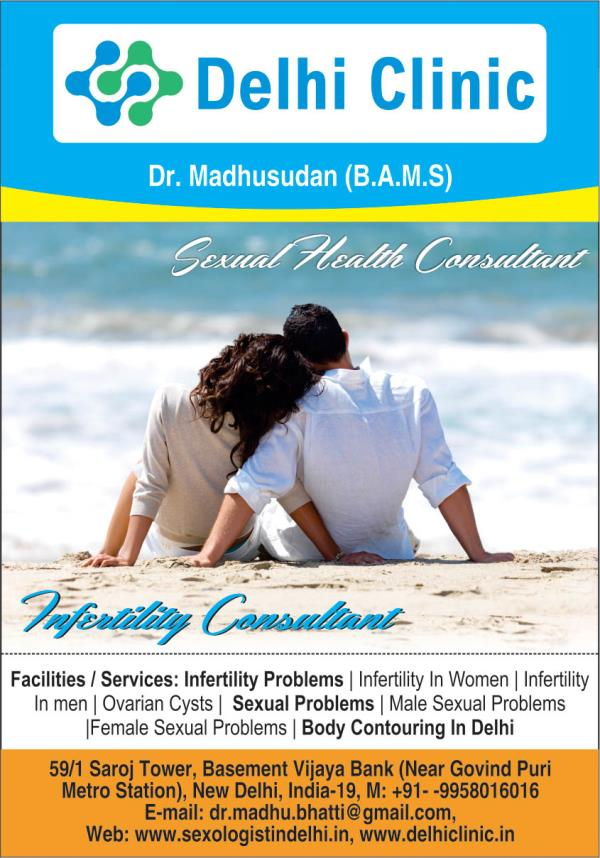Best sexologist Dr. MadhuSudan providing safe & effective treatment for all sexual problems.. book your appointment on 9958016016 - by Sexologist 9958016016, new delhi