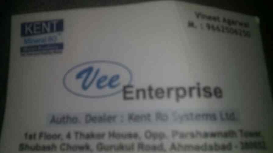 we vee enterprise is one of the best R.O and kent purifier distributer in Ahmedabad - by Vee Enterprise, Ahmedabad