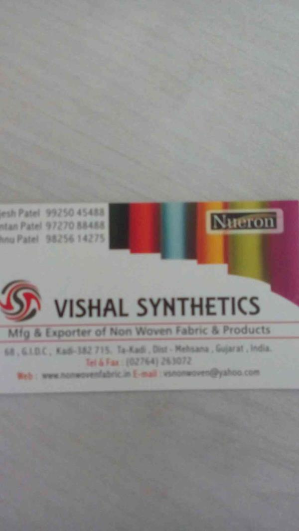 non woven fabric mfg in kadi Ahmedabad gujarat - by Vishal Synthetics, Kadi