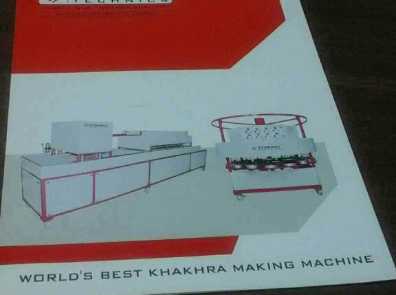 khakhra making machine - by Synergy Technics, Ahmedabad