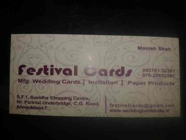 festival cards - by Festival Cards, Ahmedabad