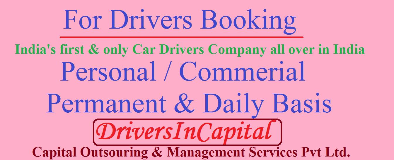 Online Driver Booking