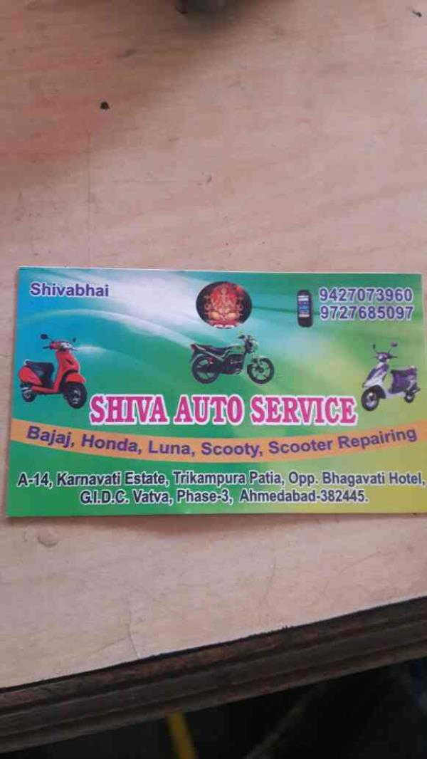 This is our business card - by SHIVA AUTO SERVICE , Ahmedabad