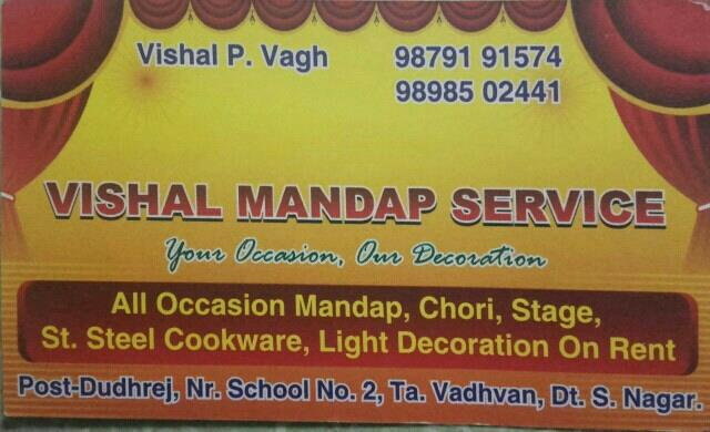 we are the leading decorative service provider in surendranagar - by Vishal Mandap Service, Surendranagar