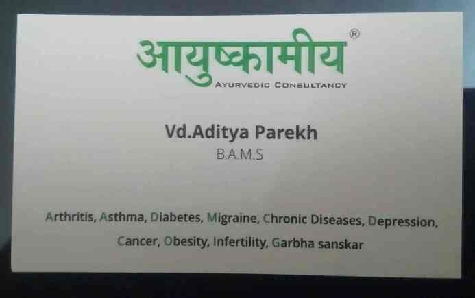 we are Ayurvedic consultant in ahmedabad  - by AyushkamIya Ayurvedic Consultancy, Ahmedabad