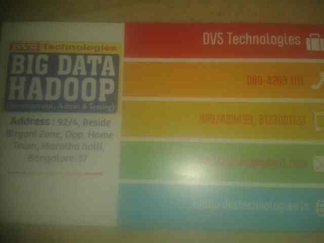 big data training in bangalore - by DVS Technologies, Bengaluru