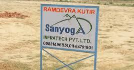 Plots in Ramdevra . - by Sanyoga Infratech, South West Delhi