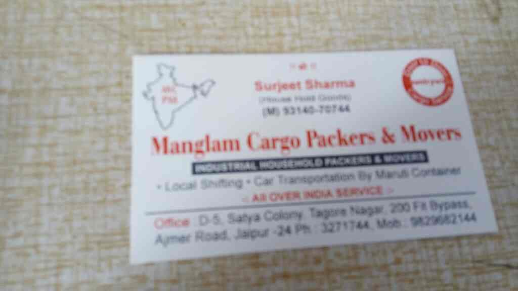 we are cargo services in Jaipur - by Manglam Cargo Packers & Movers, Jaipur