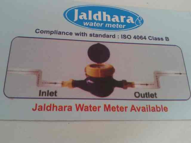 we are supplier of weter meter in ahmedabad.