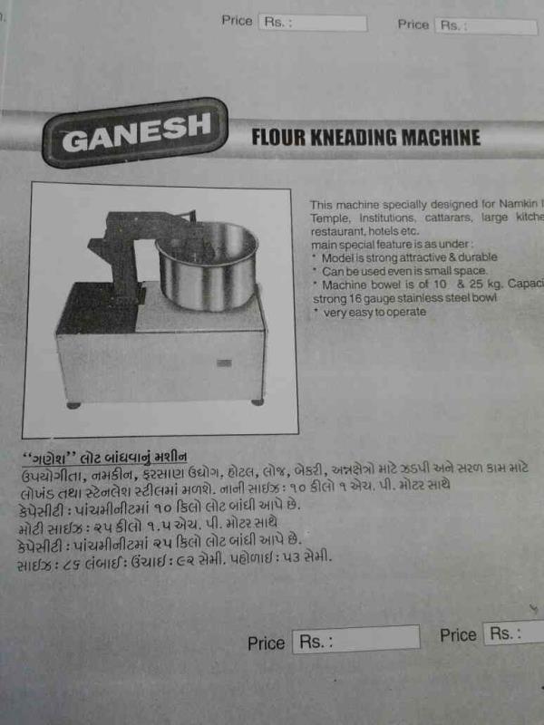 Flour Kneading Machine Manufacturers in Rajkot