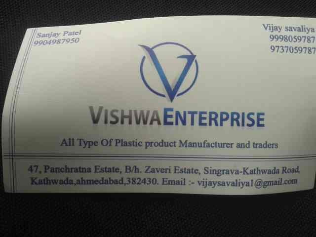 all type of plastic peoduct manufacture. - by Vishva Ent., Ahmedabad