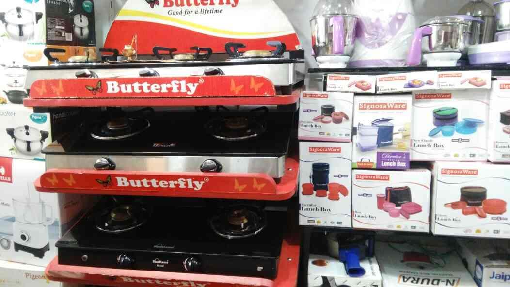 home appliances in jayangar 9th block - by ab kitchen home appliances, Bengaluru