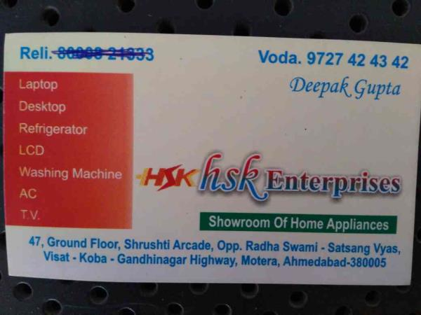 one stop solution for any type of Laptop, desktop, LCD, repairing and sale in Ahmedabad. - by HSK Enterprise, Ahmedabad