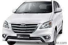 Cabs In Coimbatore Best Travels In Coimbatore Tourist Travels In Coimbatore 24 Hours Travels In Coimbatore Best Taxi Service In Coimbatore Airport Taxi Service In Coimbatore Call Taxi In Coimbatore Taxi Service In R.S.Puram