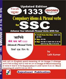 Compulsory idioms & phrasal verb for SSC Exams Study Material - by Vocab Guru Rajeshwari Publication - 9540676563, Ahmedabad