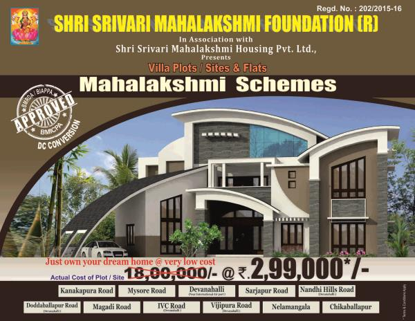 Bangalore Sites in  Mysore Road,  Grab This Opportunity With Very Low Rate EMI OPtion For 12/24/36  Down Payment Just 2, 99, 000*/- Main Arch With Security room, Underground Drainage,  Over Head Tanks. - by Shri srivari Mahalakshmi Housing Pvt Ltd, Bengaluru