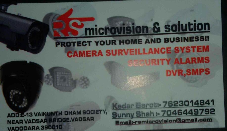 security camera and surveilance system available in vadodara. for more details call us. - by Rsmicrovisionandsolution, Vadodara