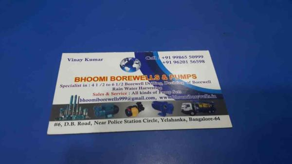 borewell drilling contractors  - by bhoomi borewells, bangalore
