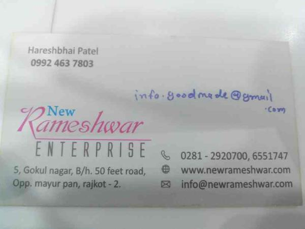 We Are manufacturer and supplier of all type of hardware product In rajkot - by New Rameshwar Enterprise, Rajkot