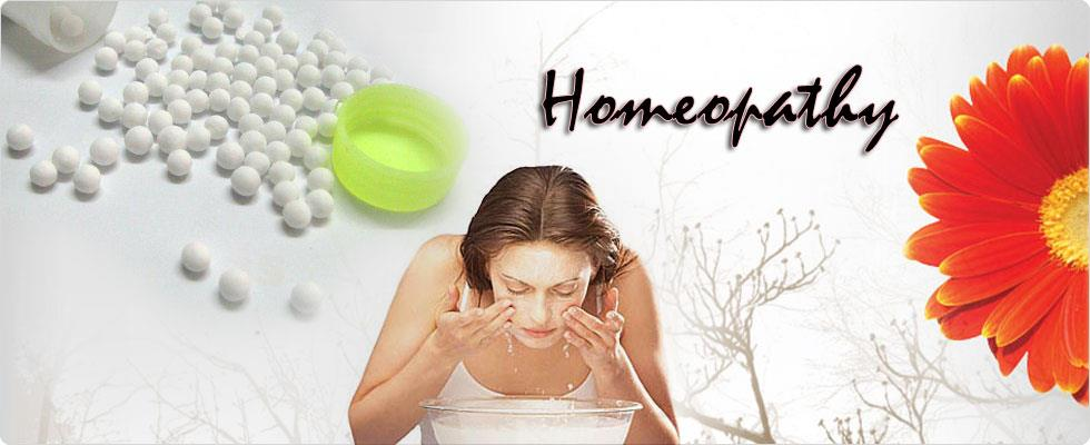 "Spoorthi Homeopathy Clinic offers some of the ""Best Homeopathic Doctors"" for the treatment of your complete family. - by Spoorthi Homeopathy 