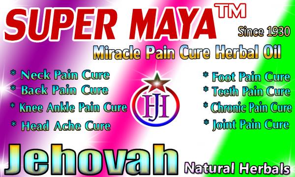 FOR  MORE INFO  : 91-9943