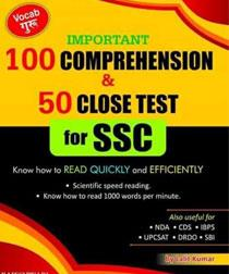 Vocab Guru Rajeshwari Publications presenting Best SSC Study materiel, Including 100 important comprehension & 50 close Test Paper. For more information click http://www.rajeshwaripublication.com/  - by Vocab Guru Rajeshwari Publication - 9540676563, Ahmedabad