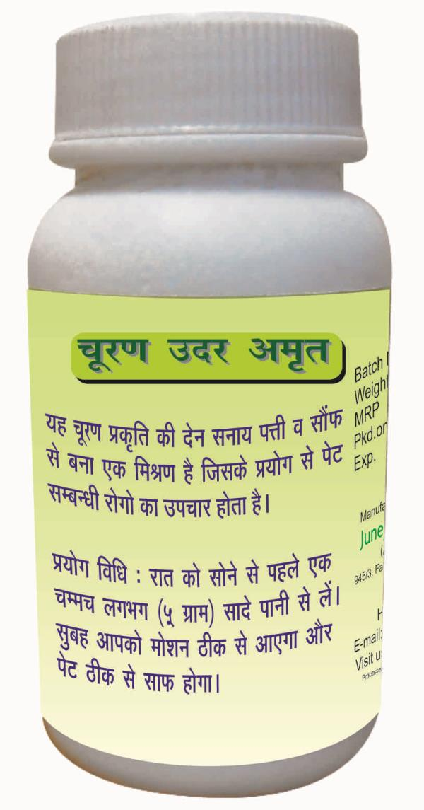 Useful is constipation and hyper acidity - by Juneja Herbals 9310104699, New Delhi