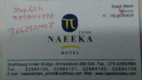 Naeeka Hotel has a Large Banquet that Accomodates upto 150 people. - by NAEEKA HOTEL, Ahmedabad