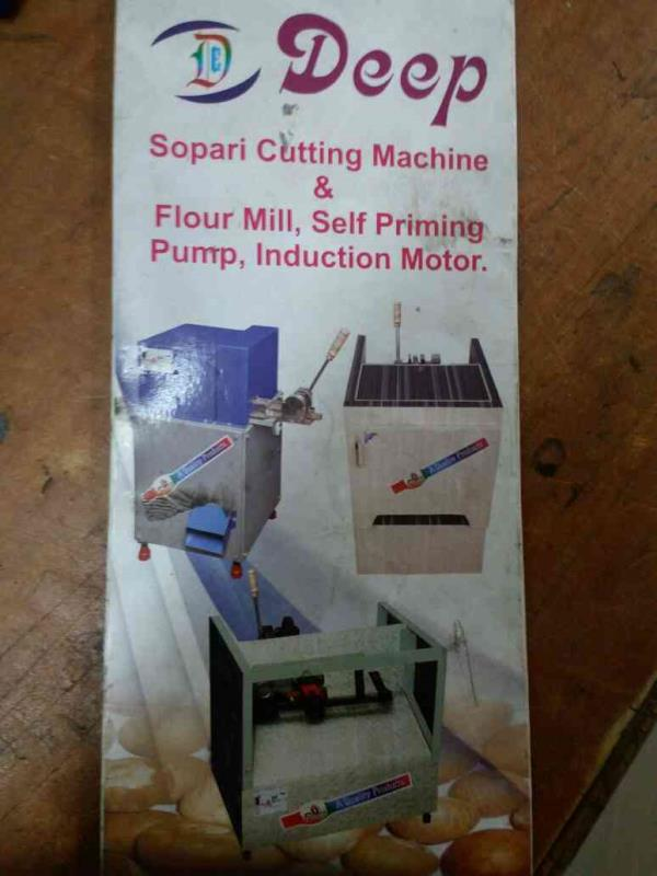 Sopari Cutting Machine Manufacturers in Rajkot - by Deep Enterprise, Rajkot