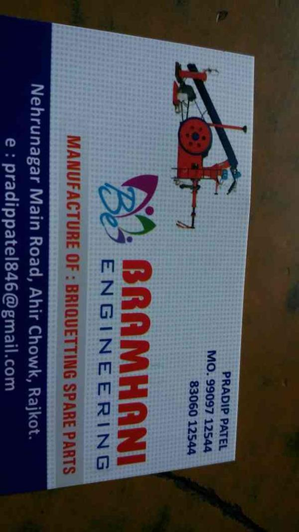 We brahmani emgineering provide all type of briquetting spare parts in rajkot , gujarat , india