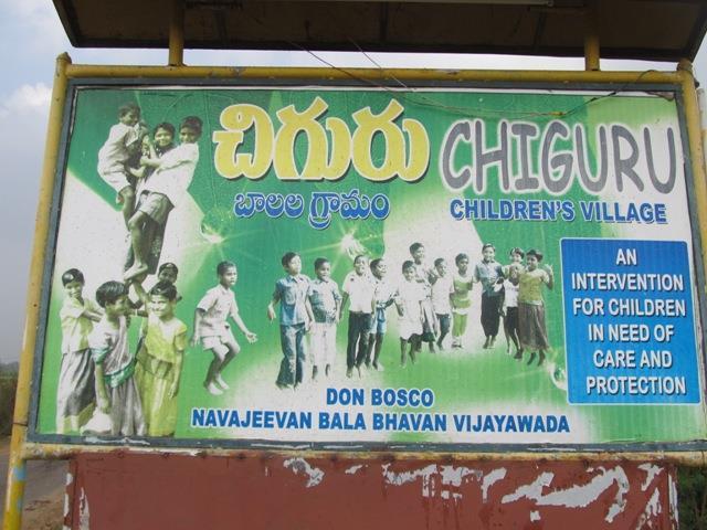 our entrance board at amaravathi karakatta, near venkatapalem - by Chiguru Don Bosco Childrens Village, Guntur