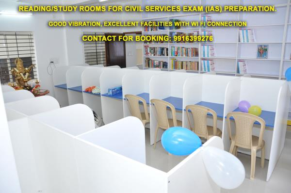 Jnanagangothri Reading Rooms  more info click: http://www.jnanagangothri.org/ - by JNANAGANGOTHRI COMPETITIVE EXAM COACHING CENTRE, Bangalore