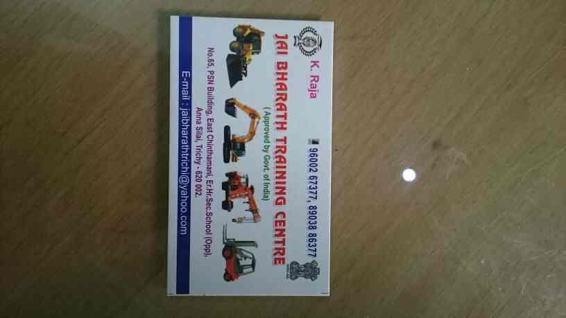 we are the most experienced JCB training Centre in trichy