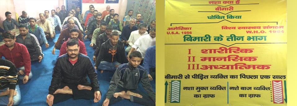 Best Nasha Mukti kendra in Ghaziabad . Nasha Mukti kendra in Ghaziabad .  - by nasha mukti kendra, Ghaziabad